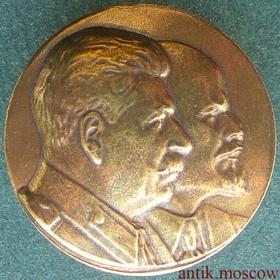 Знак Ленин Сталин в профиль вправо, закрутка