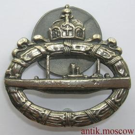 Знак Члена экипажа подводной лодки Имперский