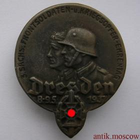 Знак Дрезден 1937 год, на закрутке - копия