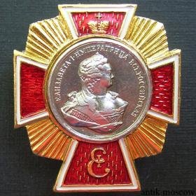 Знак Елизавета I с вензелем императрицы Е