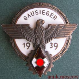 Знак Gausieger 1939 год - копия, горячая эмаль