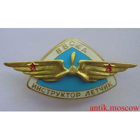 Знак Инструктор летчик ВВСКА - копия