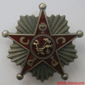 Знак Командир РККА РСФСР 1918-1922 гг