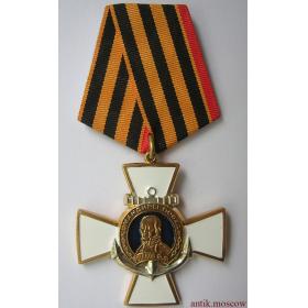 Медаль Крест серии Командиры победы Ушаков Ф. Ф.