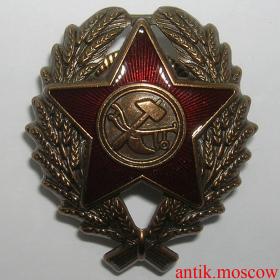 Знак Красного командира 1918-1922 гг - копия