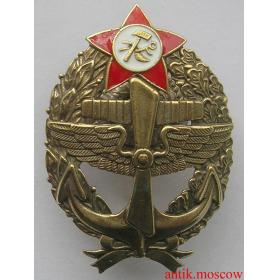 Командир морской авиации - копия