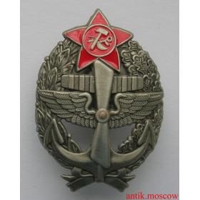 Копия знака Красного командира - морского лётчика