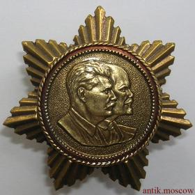 Знак Сталин и Ленин в профиль вправо, на закрутке