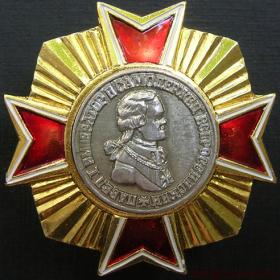 Копия знака Павел I с профильным портретом вправо