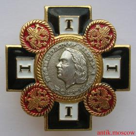 Знак Петр I Великий