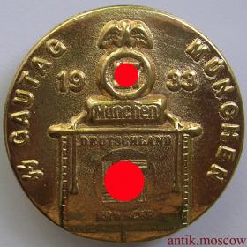 Муляж памятного знака Пивной путч Gau-Tag SS München 1933 год, под золото