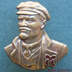 Знак (значок) с Владимиром Ильичом, закрутка