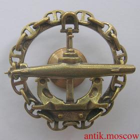 Знак штурмана подводной лодки - копия