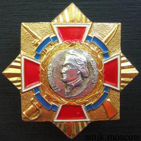 Копия знака с изображением Суворова