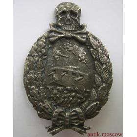 Знак Танкиста Первая Мировая война, Германия 1921 год