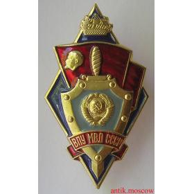 Знак ВПУ МВД СССР - копия на закрутке