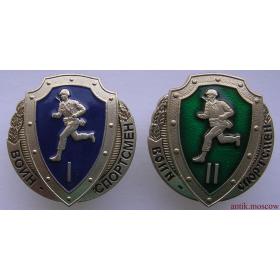 Два знака Воин спортсмен 1 и 2 степени в комплекте