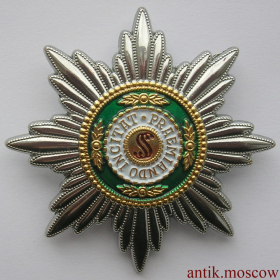 Муляж Звезда Ордена Святого Станислава