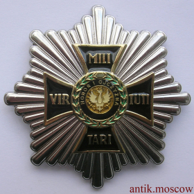 Муляж Звезда Ордена Милитари Виртути