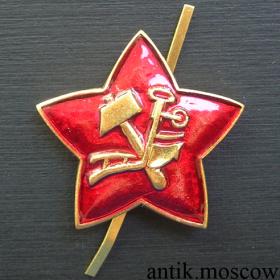Звезда РККА Кокарда