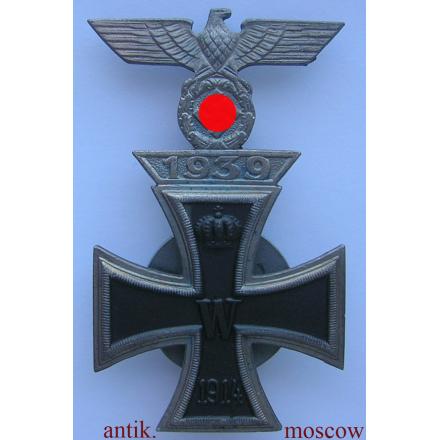 железный крест 1-го класса образца 1914 г