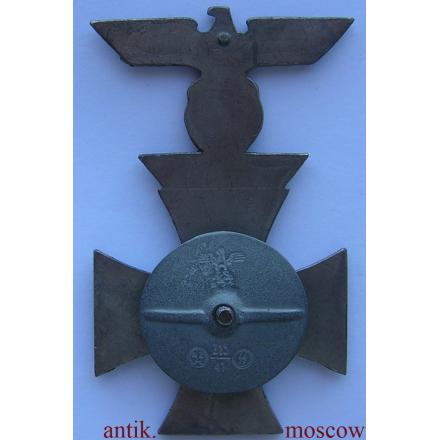 Железный Крест 1-го класса образца 1914 года с имперским орлом