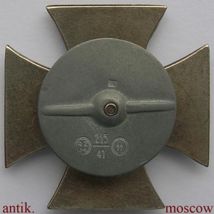 Железный крест 1939 года со свастикой на закрутке