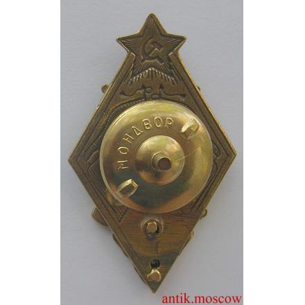 Знак За стрельбу из винтовки и револьвера на стрелковых соревнованиях РККА 2 степени